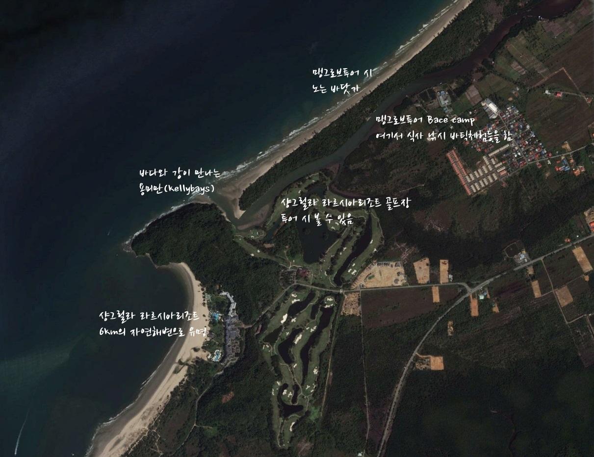 용미만 Google map.jpg