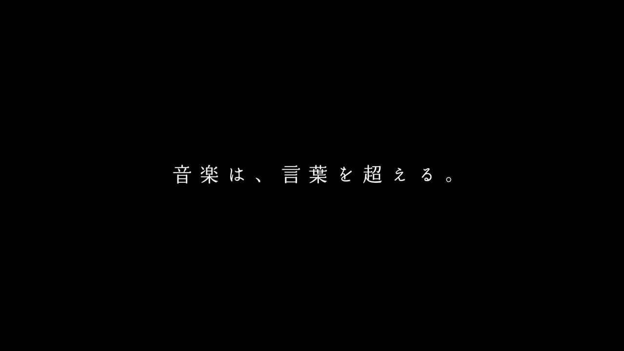 일본 TOSANDO 뮤직 스쿨 광고Canon in D by Pachelbel - a moving Japanese commercial - YouTube (720p).mp4_20160702_024812.523-15.jpg