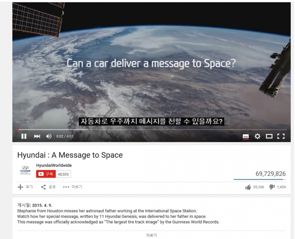 Hyundai  A Message to Space  intro(1080p).mp4_20151108_121228.906.jpg