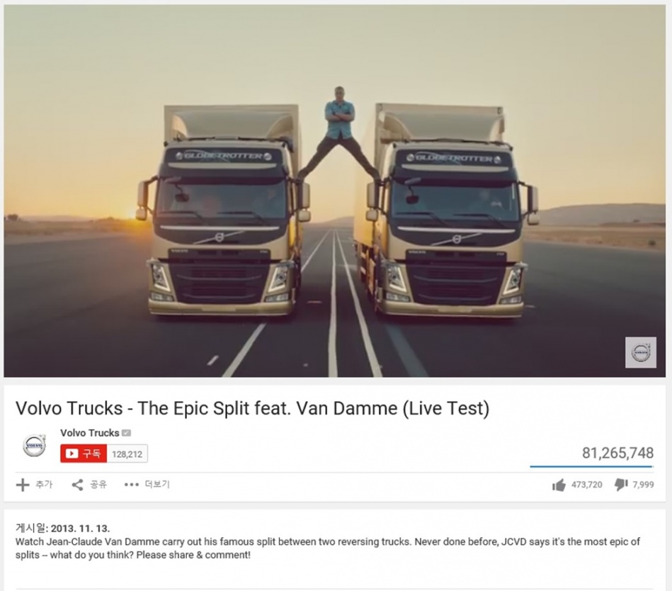 Volvo Trucks - The Epic Split feat. Van Damme amin.mp4.jpg