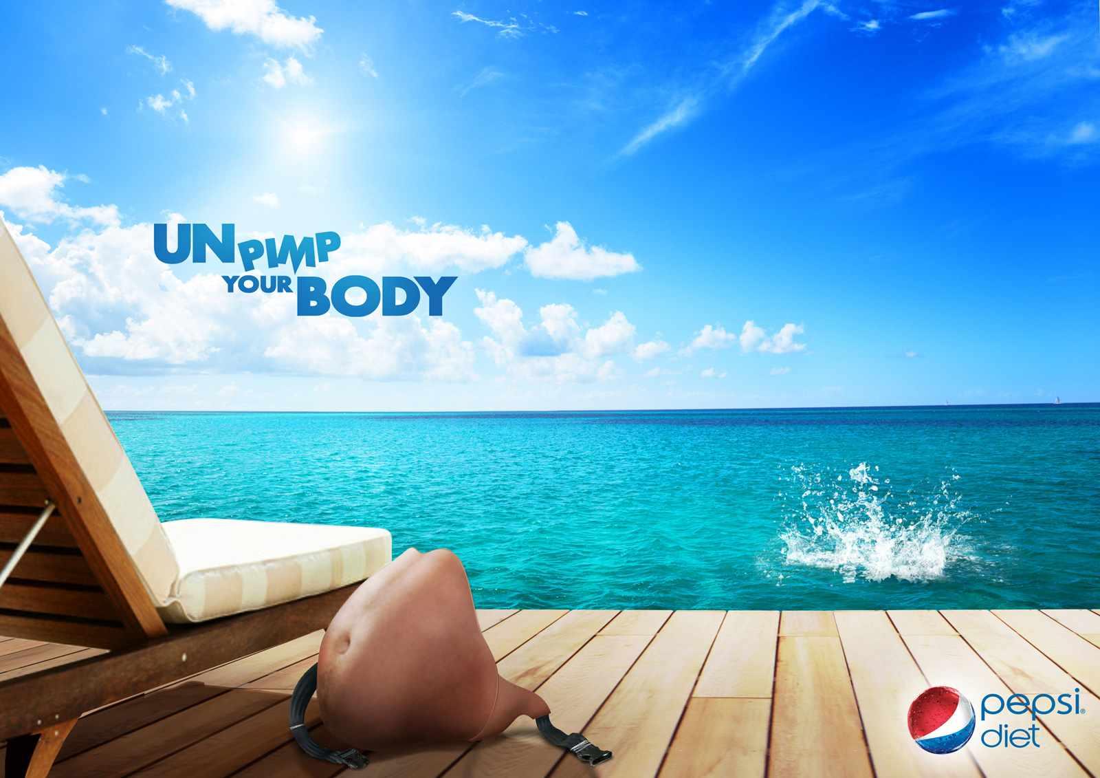 다이어트 펩시 Unpimp your body final.jpg