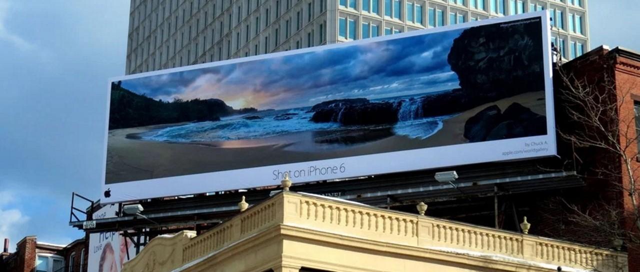 애플 아이폰6 옥외광고 아이폰은 찍은 사진 보스턴.jpg