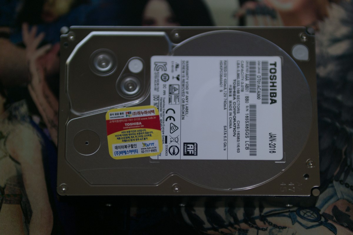 대용량 하드디스크에 운영체제 설치-8099.jpg