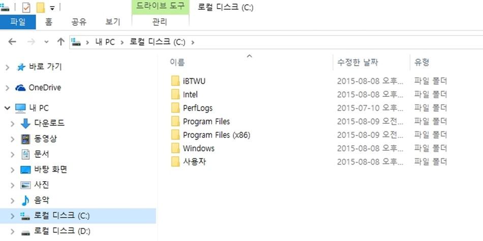 windows 10 업그레이드 설치 후 구버젼(windows.old) 삭제 방법 12