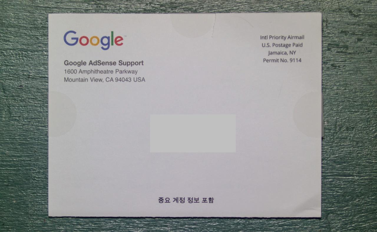 구글 애드센스 핀(PIN)번호가 들어있는 구글 엽서 전면.jpg