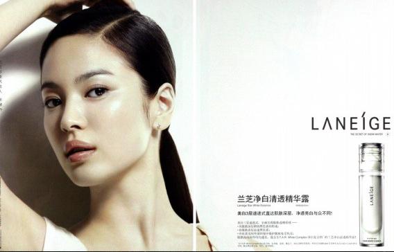 라네즈 중국 송혜교003.jpg