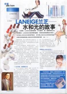 중국 잡지05.jpg