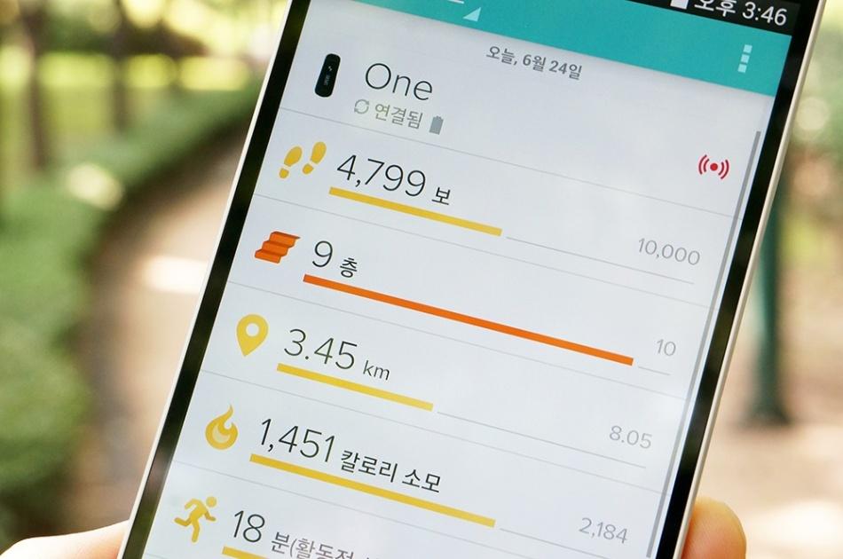 핏비트 앱이미지2.jpg