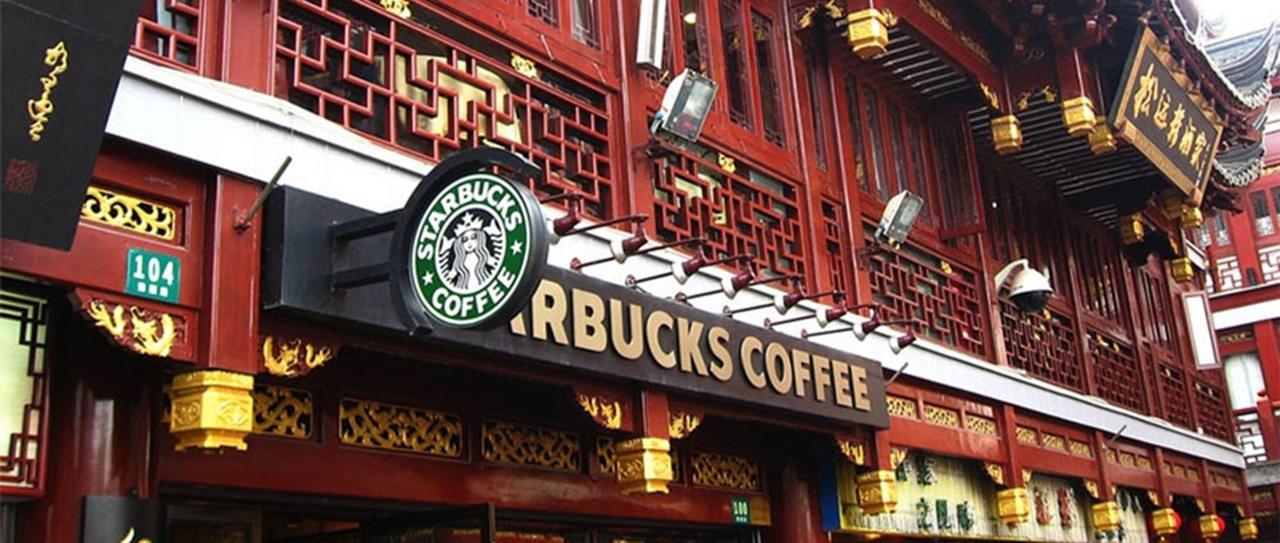 스타벅스 중국 매장2.jpg