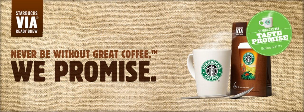 프리미엄 인스탄트 커피 비아(VIA) 광고5.jpg