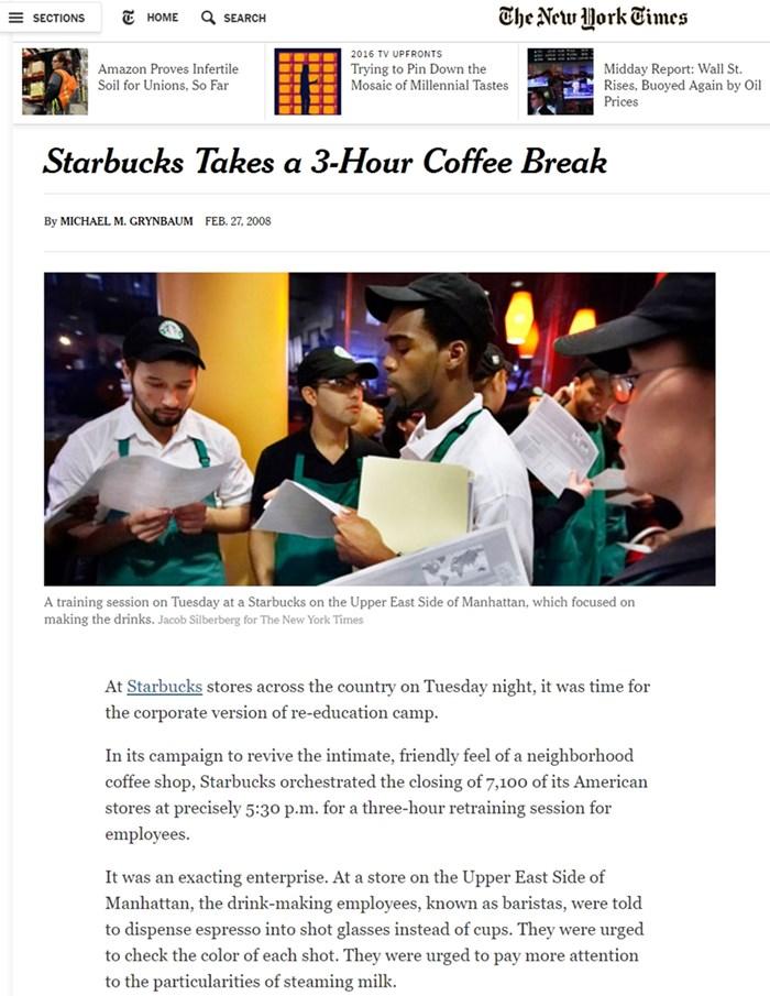스타벅스의 3시간동안 묻닫고 교육하기에 대한 뉴옥타임즈 기사 ㄱㄷ냨ㄷ.jpg