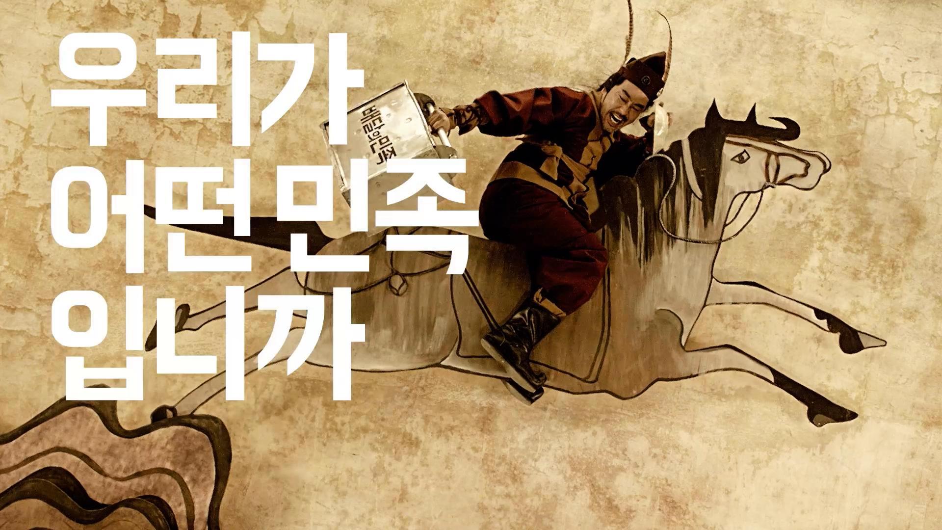 배달의민족 류승룔광고_명화패러디03.jpg