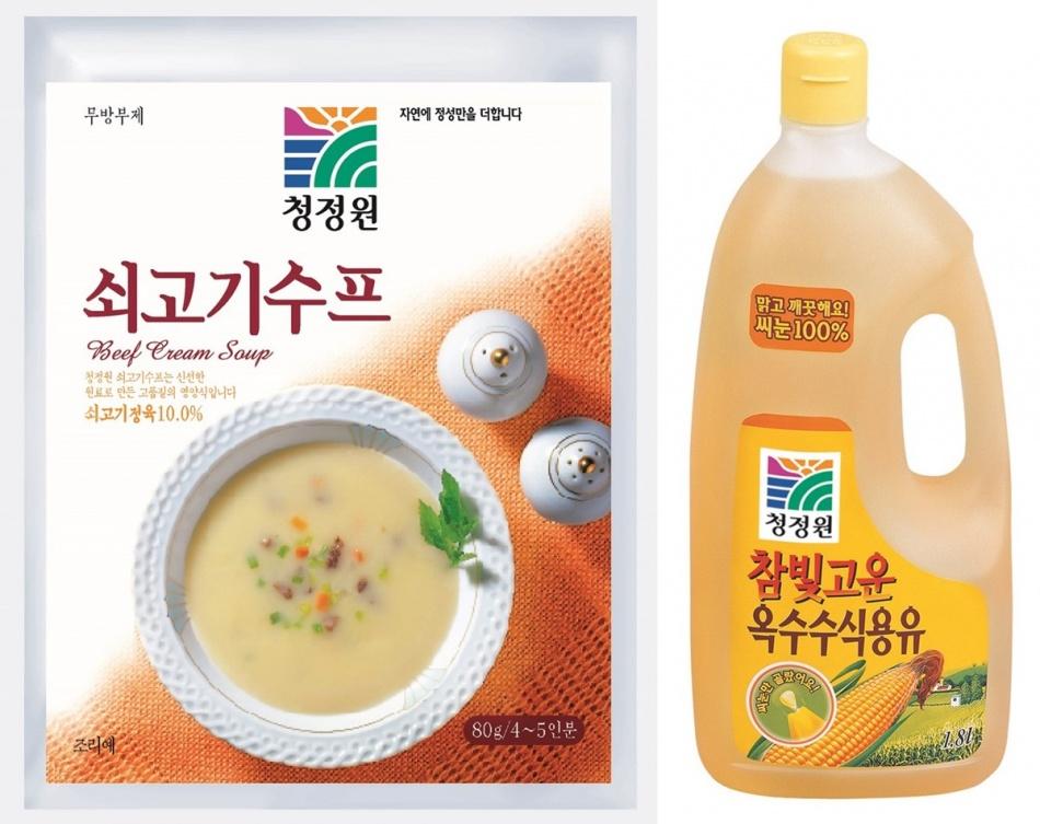 수프+식용유horz.jpg