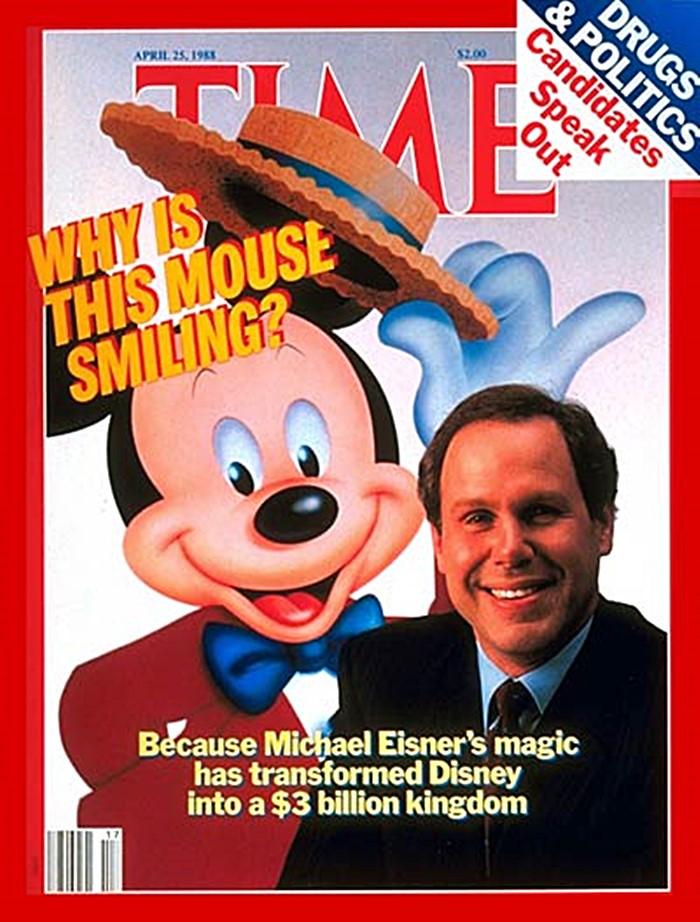 타임 1988 4월 23일자 마이클 아이즈너 Michael Eisner.jpg