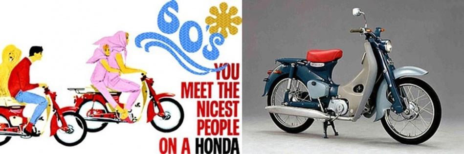 You Meet the Nicest People on a Honda cub ad 430-horz.jpg