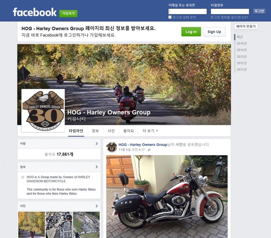 HOG facebook.jpg