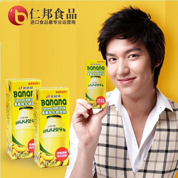 바나나맛우유 이민호.jpg