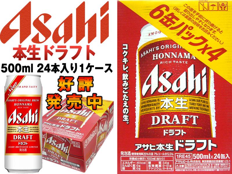 ゴクキレ_410_1.jpg