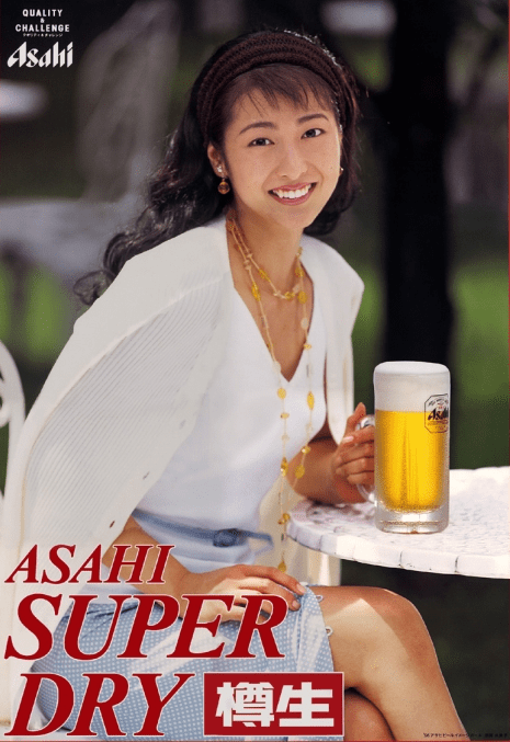 ASAHI SUPER DRY AD 2011.png