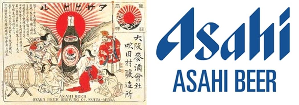 Asahi Logo change2.jpg