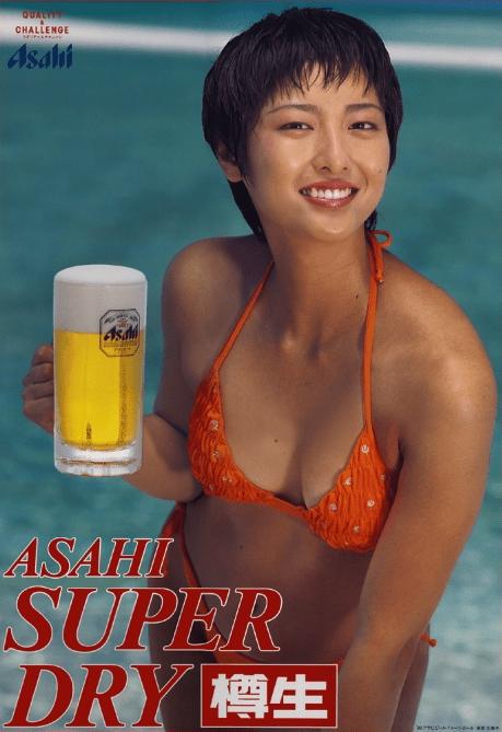 ASAHI SUPER DRY AD 1991.png