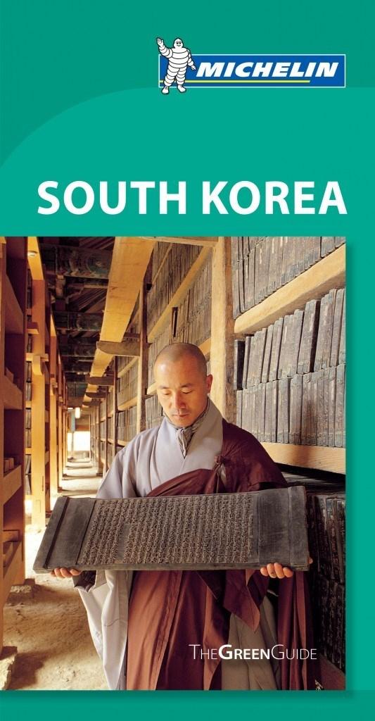 미슐랭 그린가이드 한국판 Green_Guide_South_Korea-533x1024.jpg