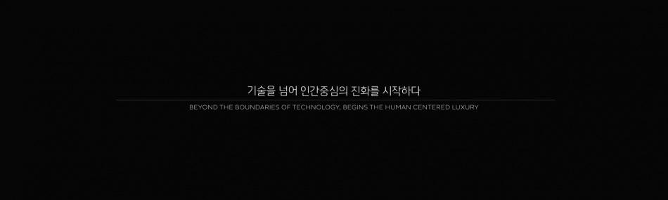 [제네시스(GENESIS)] LUXURY EVOLVED, GENESIS (1080p).mp4_20151104_225102.046.jpg