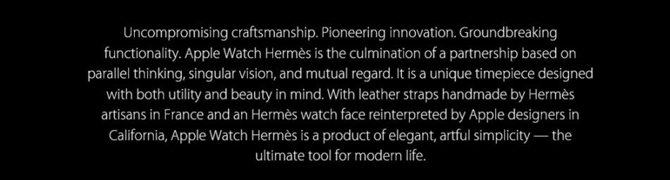 애플워치 에르메스 설명 Apple-Watch-Hermes explain.jpg