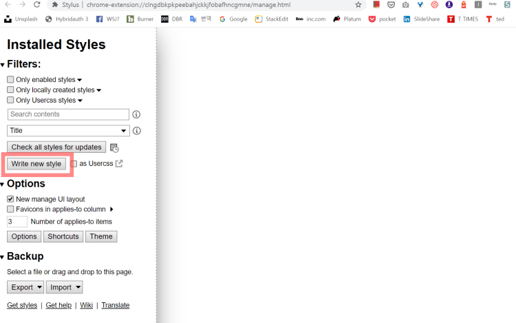 크롬 확장 프로그램 'stylus' 설정, 새로운 스타일 추가