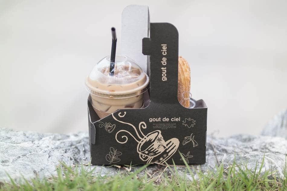 광교호수공원 풍경_커피 아이스크림-6682