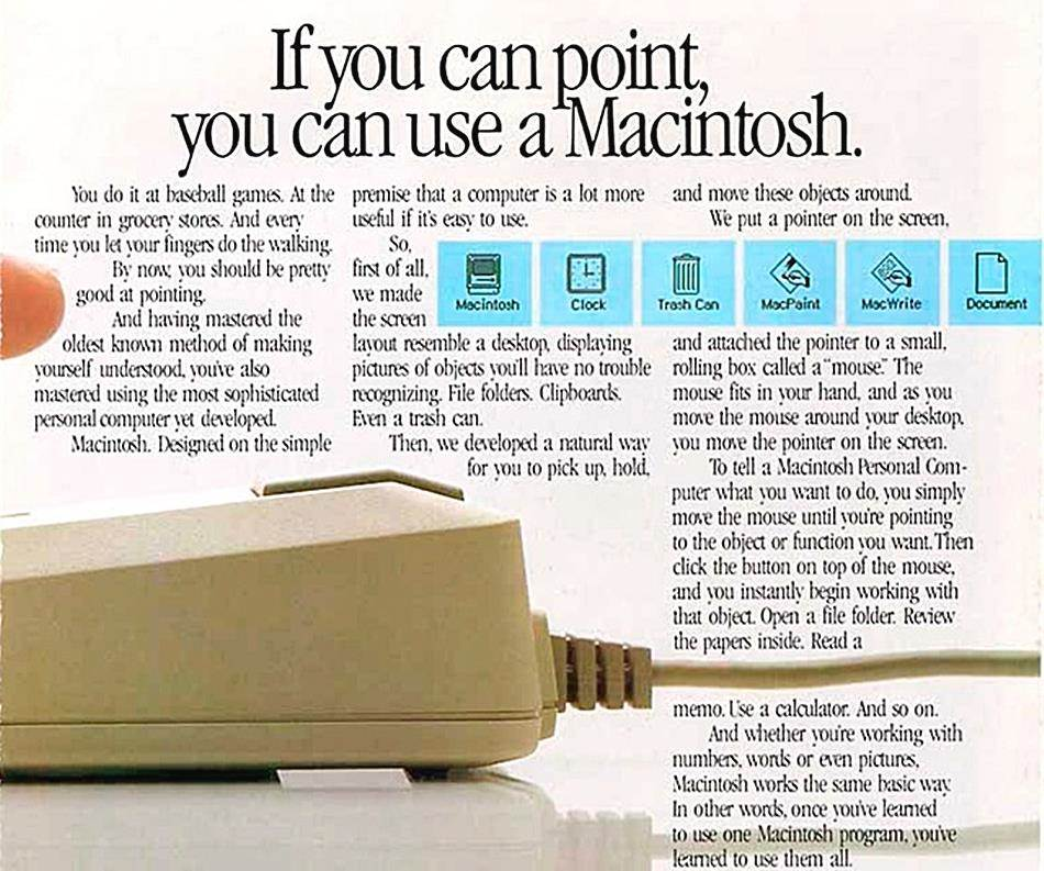 애플 매킨토시 광고 Apple Mac print ad02-02