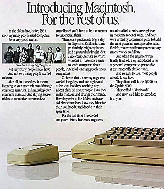 1984년 애플 매킨토시소개 광고mac-ad-01