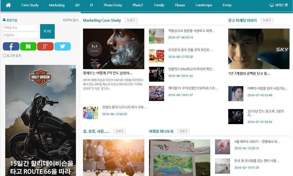 happist.com 메인_XE