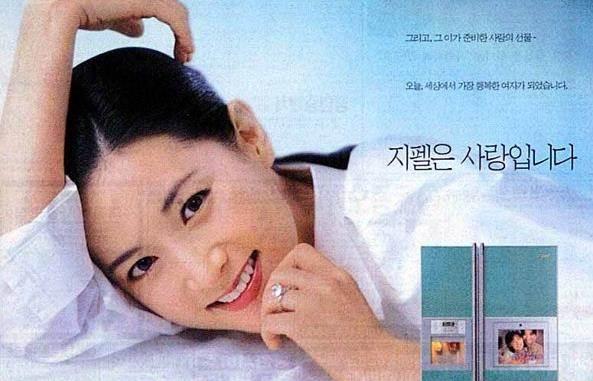 삼성 지펠 광고 사례 14