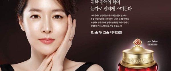 LG생활건강 후, 궁중화장품으로 차별화로 후발주자 한계 극복 성공 사례 17