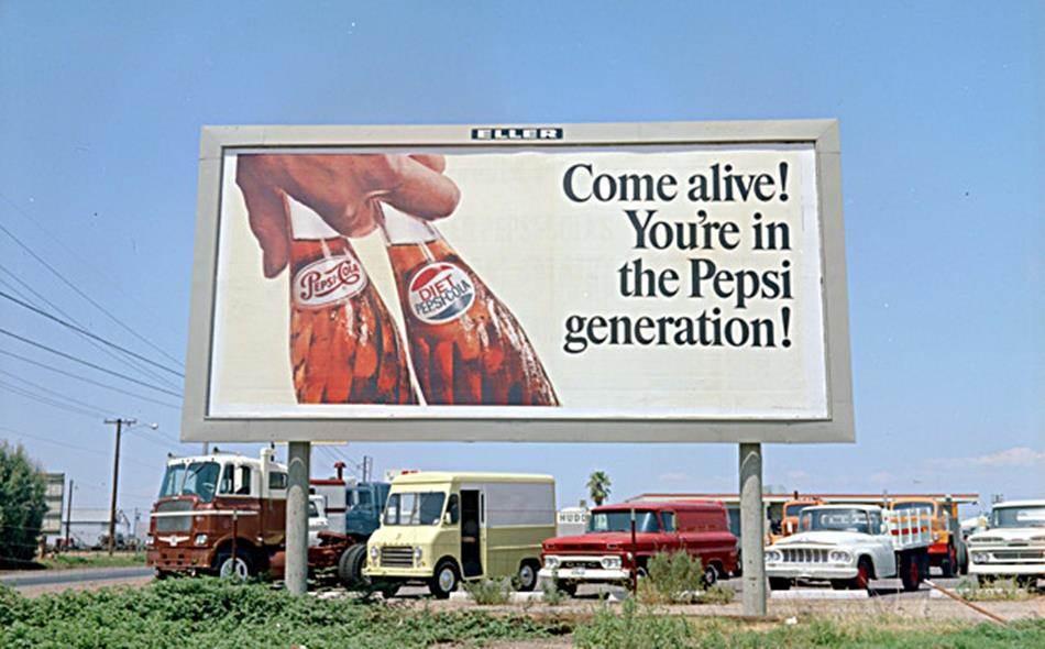 펩시 제너레이션 Pepsi Generation Come alive 옥외광고 OOH