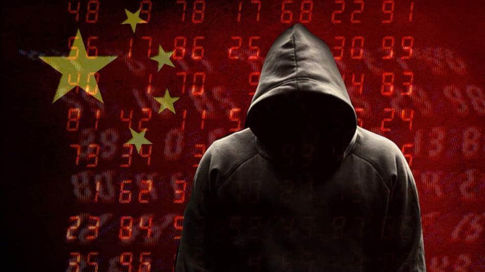 중국-해커