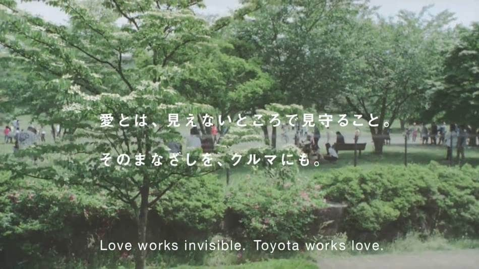 loving-eyes-toyota-safety-sense-youtube-720p-mp4_20161107_030437-508