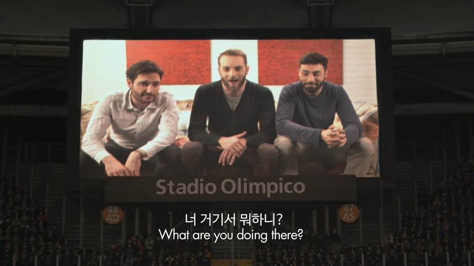 하이네켄 바이럴 마케팅 딜레마 스틸컷