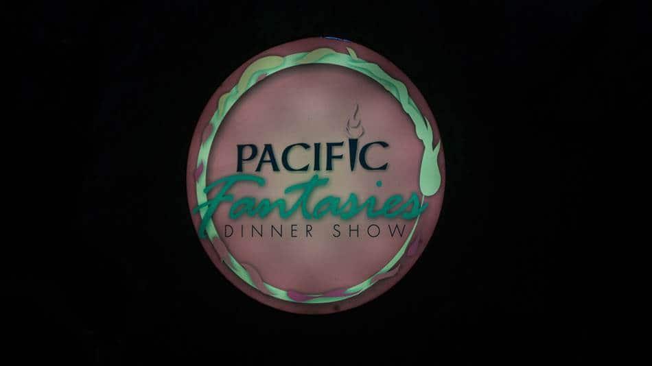퍼시픽 판타지 디너쇼 (Pacific Fantasy Dinner Show)