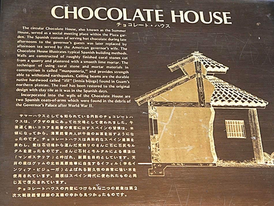 괌여행_스페인광장_초콜릿 하우스-