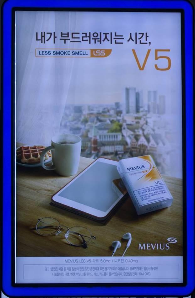 메비우스 V5