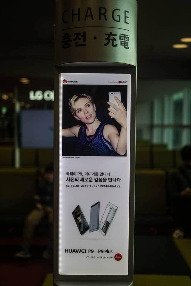 인천공항의 화웨이 광고 huawei Advert (2016년 12월 30일 촬영)-2958