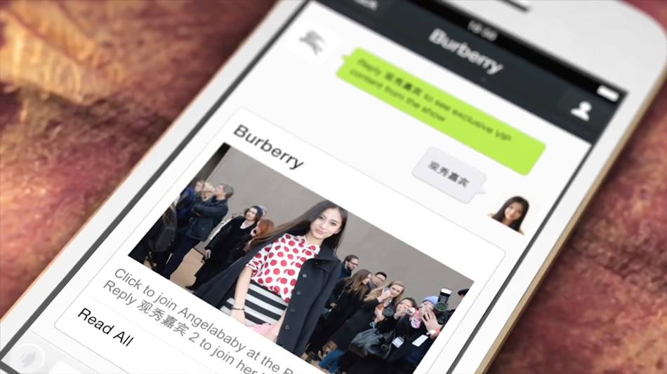 버버리와 위챗 공동마케팅 2014년 Burberry on WeChat_ A_W14 Show and London to Shanghai Event