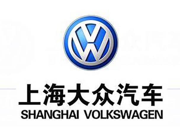 상하이 따쭝(上海大众) 로고 이미지