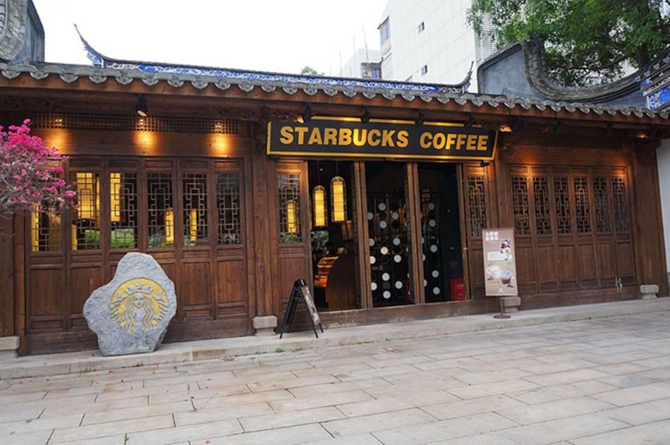 중국 복주 스타벅스 매장 외부 이미지 china-starbucks1