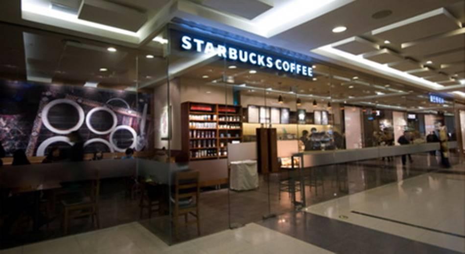 중국 스타벅스 최초 매장이었던 중국 국제 무역센터내 스타벅스 매장 Starbucks china World Trade Center Beijing Store