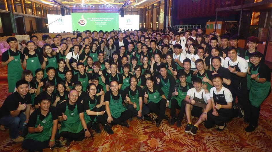 중국 스타벅스 파트너 교육 GZ_forum