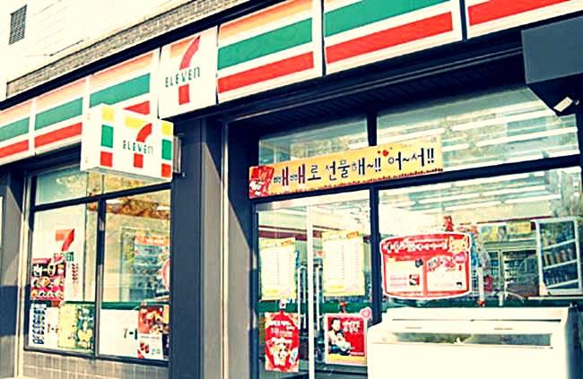 한국 최초의 편의점 세븐일레븐 올림픽선수촌점 매경기사 인용