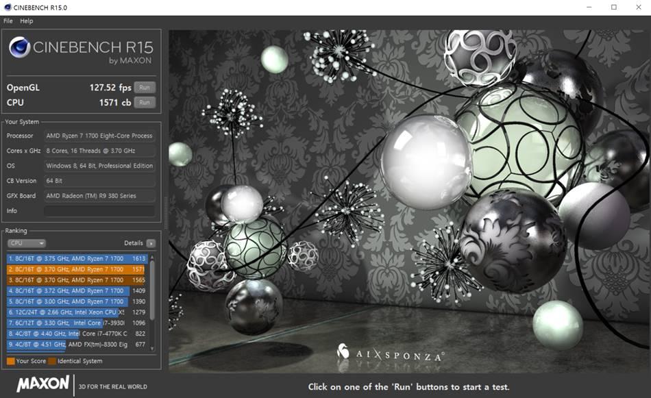 라이젠 1700+Asus Prime B350-Plus 오버 시네벤치 결과01